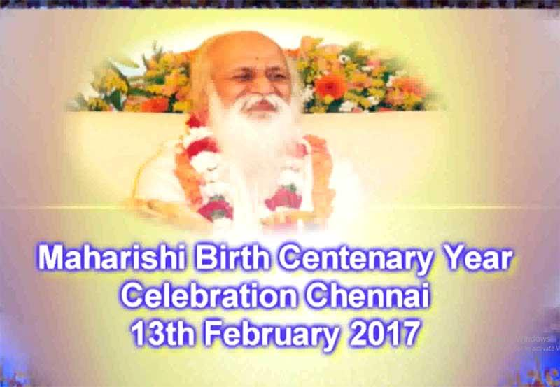 Maharishi Birth Centenary Year Fulfilment Ceremony Chennai 2017 Part 1