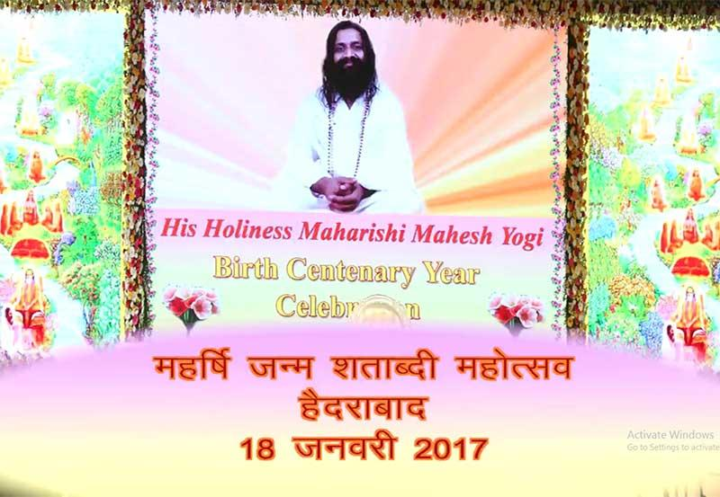 Maharishi Birth Centenary Year Fulfilment Ceremony Hyderabad 2017 Part 1