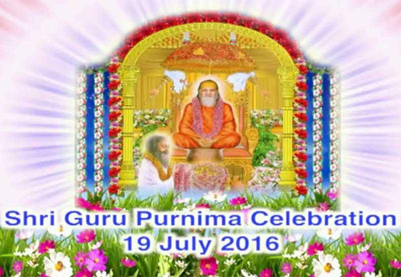 Shri Guru Purnima Celebration Bhopal 2016 Part 15