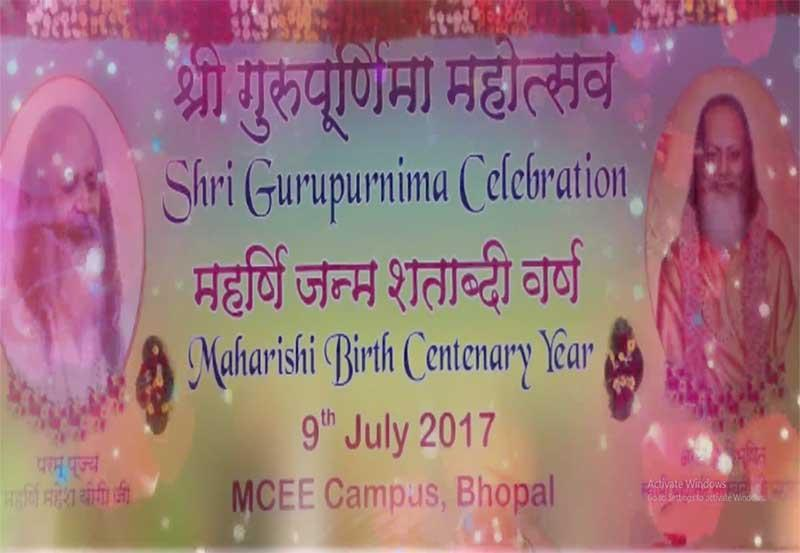 Shri Guru Purnima Celebration Bhopal 2017 Part 1