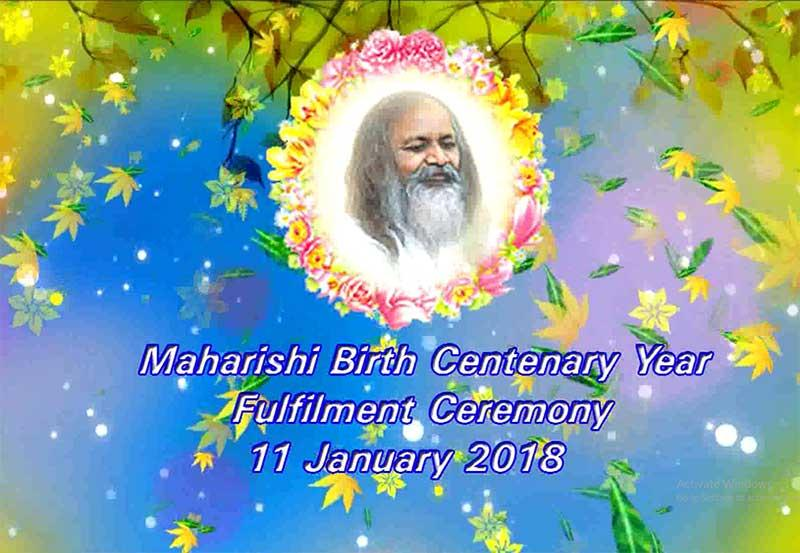 Maharishi Birth Centenary Year Fulfilment Celebration Bhopal 2018 Day 1 Part 14