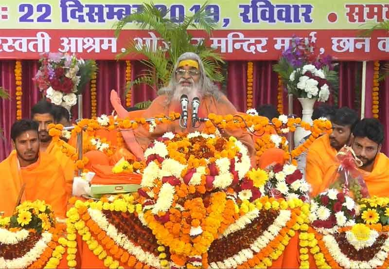Shankaracharya Ji 22 Dec 2019 Part 1