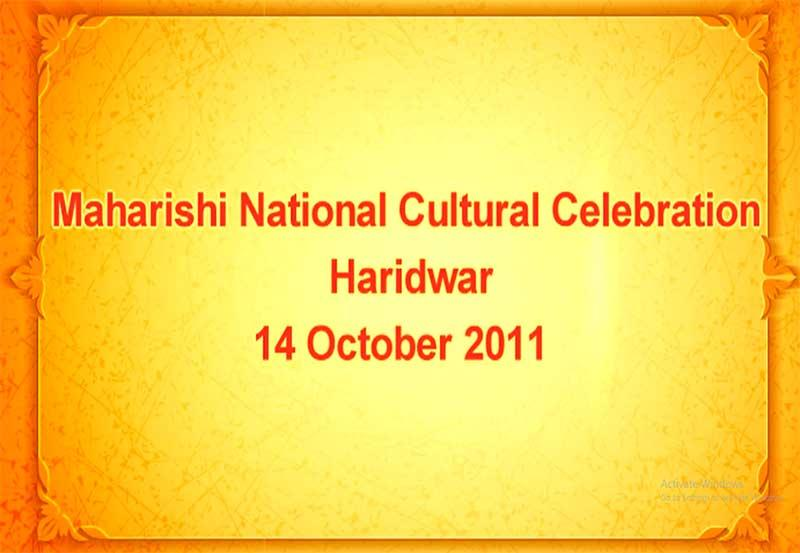 Maharishi National Cultural Celebration Haridwar Part 1 2011