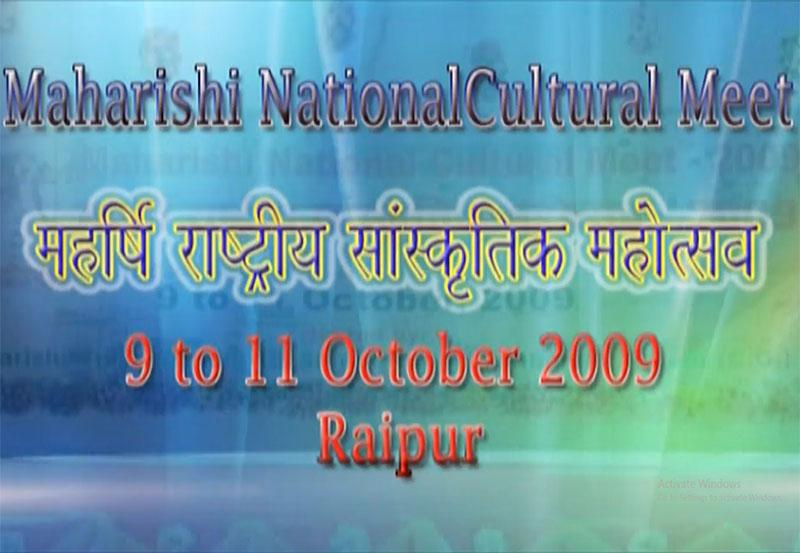 Maharishi National Cultural Celebration Raipur Part 1 2009