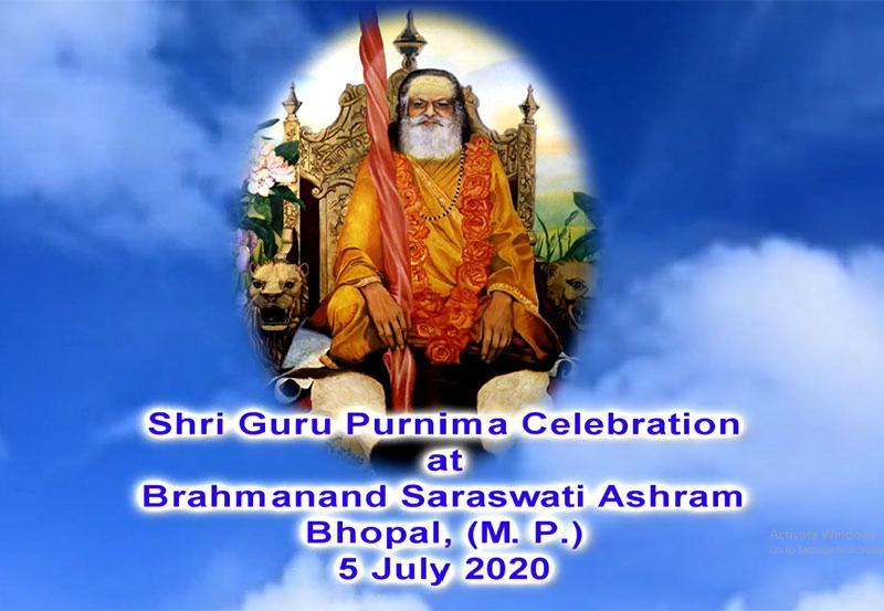 Shri Guru Purnima Celebration Part-6 5 July 2020