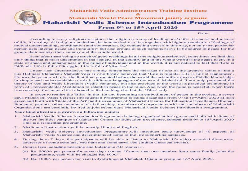 Maharishi Vedic Science Introduction Programme From 9th to 15th April 2020