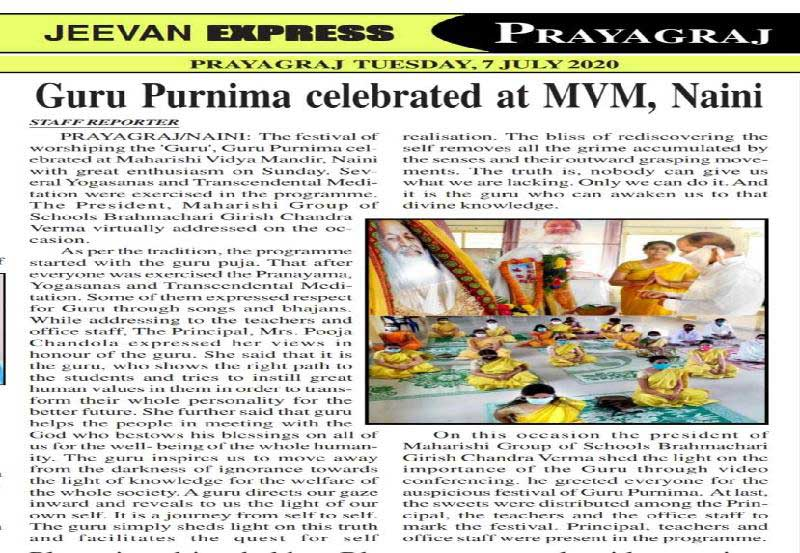 News Coverage- Guru Purnima celebrated at MVM, Naini